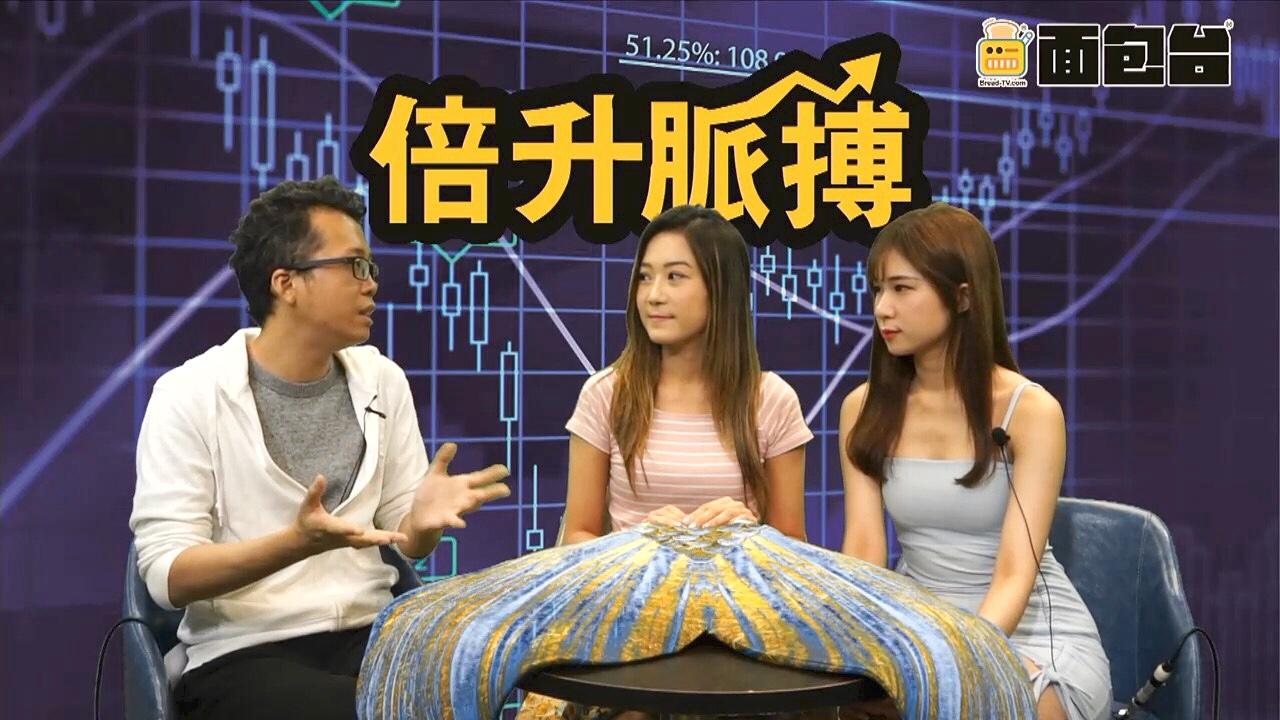 千 千 靜 聽 繁體 中文 版